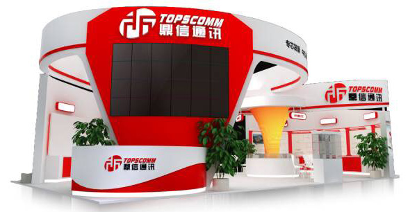 Qingdao Topscomm Communication Co., Ltd.
